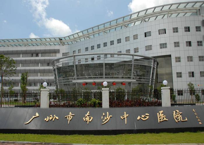 医院家具定制案例:广州市南沙中心医院