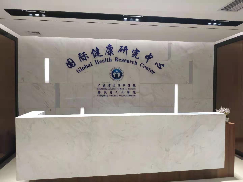 医院家具——前台应该具备哪些特性?-广州智兴家具