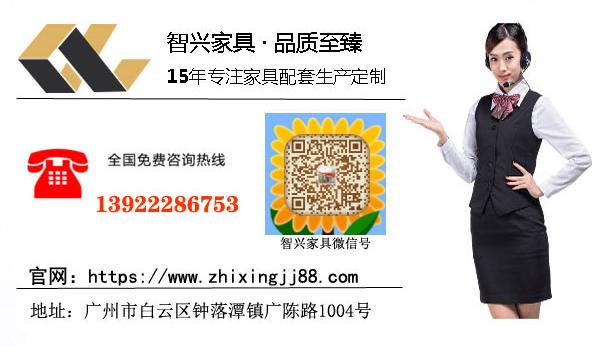 广州智兴家具