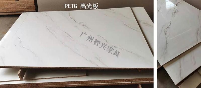 广州智兴家具——PETG板材家具