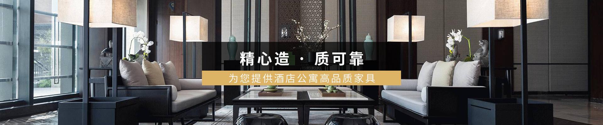 为您提供酒店公寓高品质的家具-智兴家具