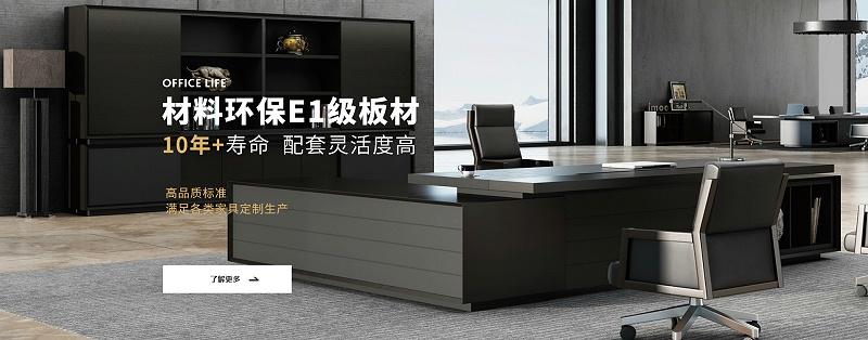 广州智兴家具有限公司
