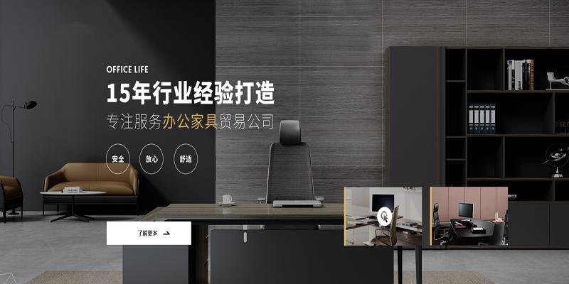 板式办公家具定制,认准广州智兴家具专业定制厂家!