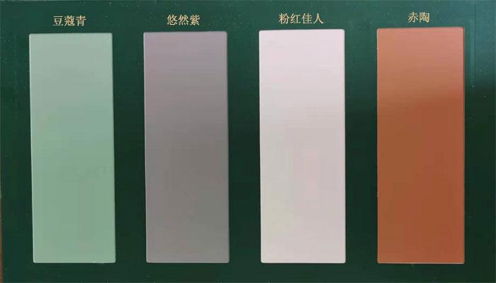 智兴家具PETG新型板材加入... 带你了解什么是PETG板材